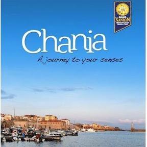 Δήμος Χανίων - Municipality of Chania