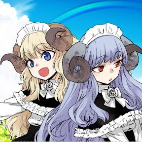 コリデール / 電気羊Ch