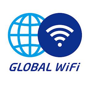 GLOBAL WiFi (グローバルWiFi)