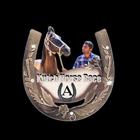 Kutch Horse Race