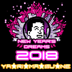 New Year's Dreams 2018