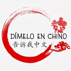 Dímelo en Chino
