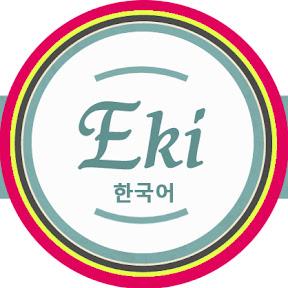 Học tiếng Hàn Với Eki