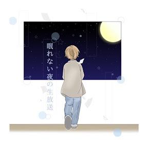 けいさんの 眠れない夜の生放送