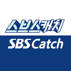 SBS Catch