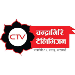 Chandragiri Television