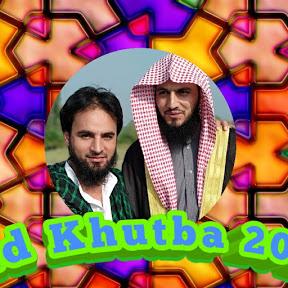 Rameez salafi