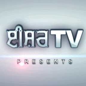 Isher TV