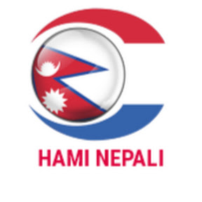 HAMI NEPALI