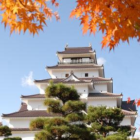 Aizuwakamatsu tourism bureau