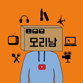 모리남TV