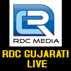 RDC Gujarati Live