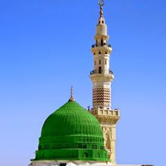 قناة المسجد النبوي الشريف