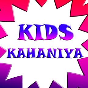 Kids Kahaniya