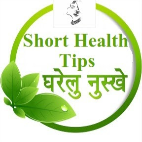 Short Health Tips