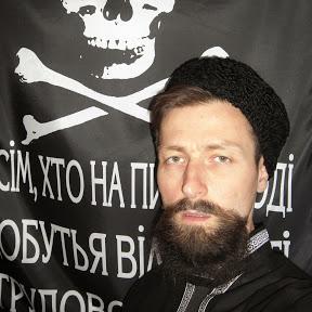 Богдан Гайденко