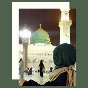 perindu nabi صلى الله عليه وسلم