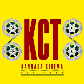 Kannada Cinema Trailers