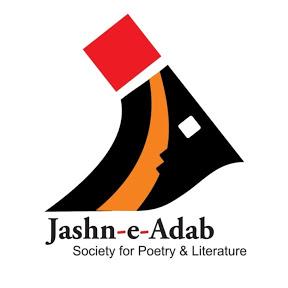 Jashn-e-Adab