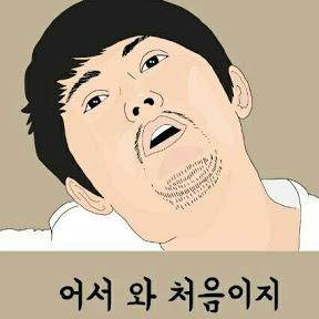 경원음악차트더스라장난감