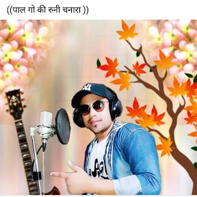 Inder Arya Star Kumaoni Singer