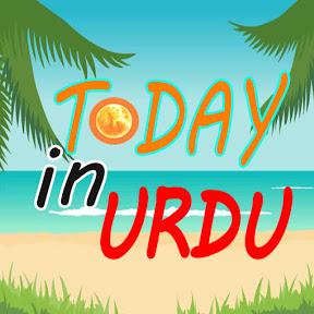 Today In Urdu