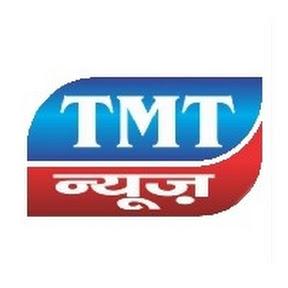 TMT NEWS