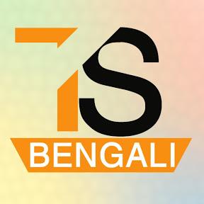 Tarama Studio Bengali