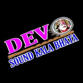 Dev Sound Kala Bhata
