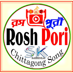 Rosh Pori Official