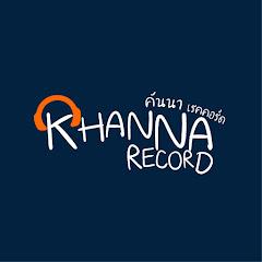 คันนา เรคคอร์ด Khanna Record