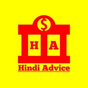 Hindi Advice