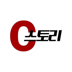 크리스천특강 C스토리
