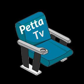 Petta Tv