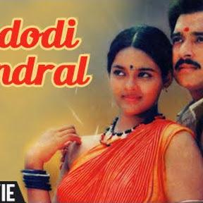 Nadodi Thendral - Topic