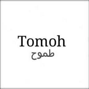Tomoh