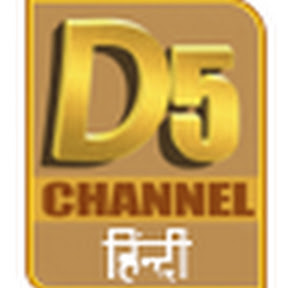 D5 Channel Hindi