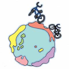 二人四輪 夫婦で自転車世界一周