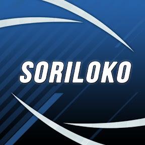 SORILOKO