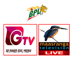 BPL T20 Cricket 2020 Live Streaming
