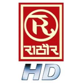 Rathore Cassettes HD