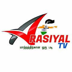 Arasiyal Tv
