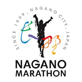 長野マラソン Nagano Marathon