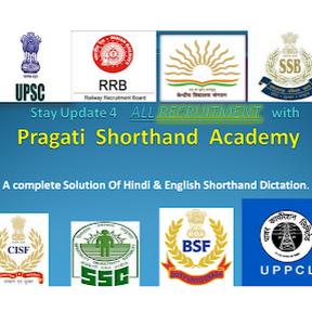 Pragati Shorthand Academy