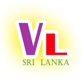 Village Life Sri Lanka