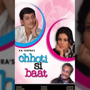 Chhoti Si Baat - Topic
