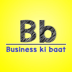 Business Ki Baat