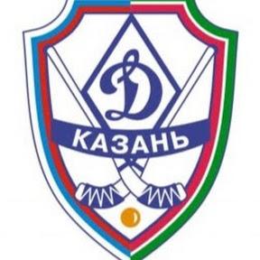 Динамо - Казань