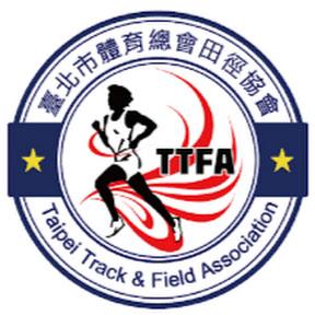 臺北體總田徑協會