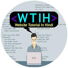 Website Tutorial In Hindi